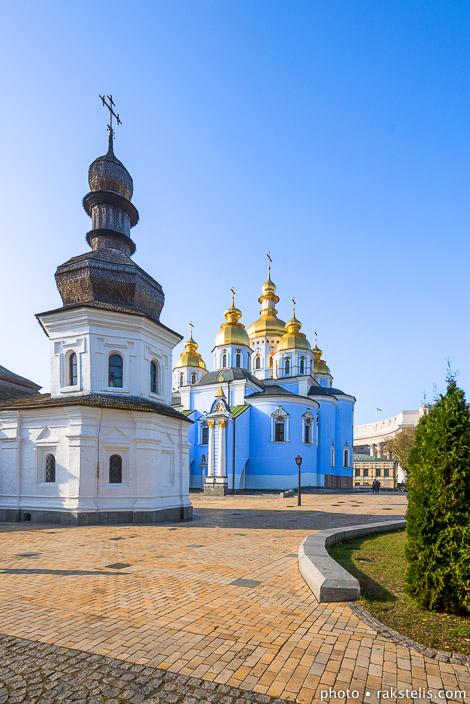 rakstelis-com_kelioniufoto1310ukrainakiev_3334