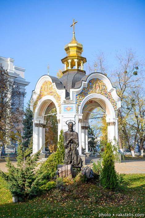 rakstelis-com_kelioniufoto1310ukrainakiev_3343