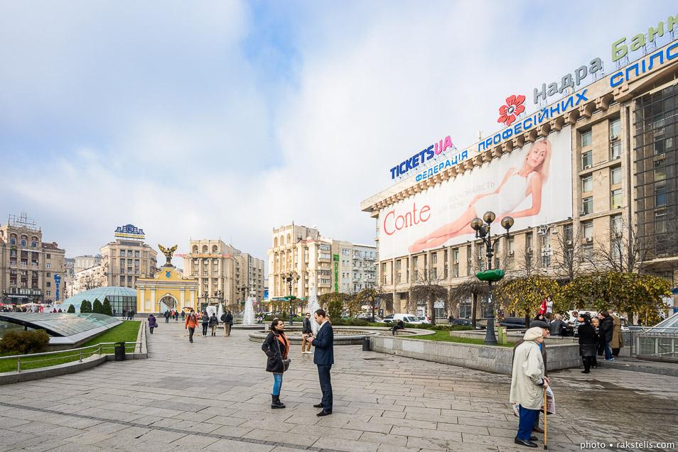 rakstelis-com_kelioniufoto1310ukrainakiev_3385