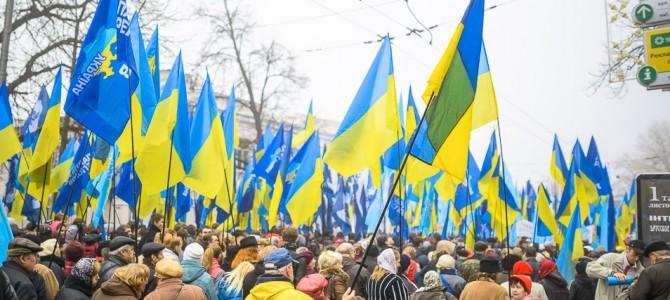 Ukraina/Kiev, 2013 Spalis (2 d.)
