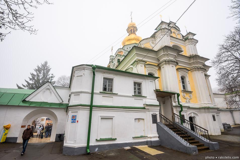 rakstelis-com_kelioniufoto1310ukrainakiev_3465