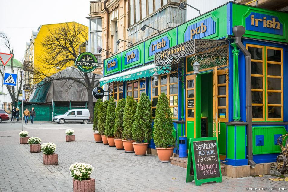 rakstelis-com_kelioniufoto1310ukrainakiev_3542