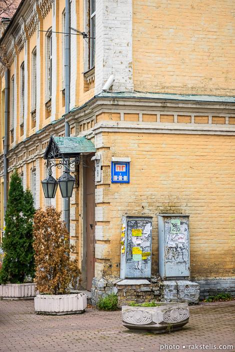 rakstelis-com_kelioniufoto1310ukrainakiev_3560