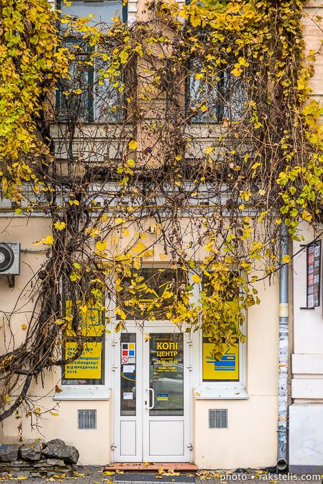 rakstelis-com_kelioniufoto1310ukrainakiev_3561