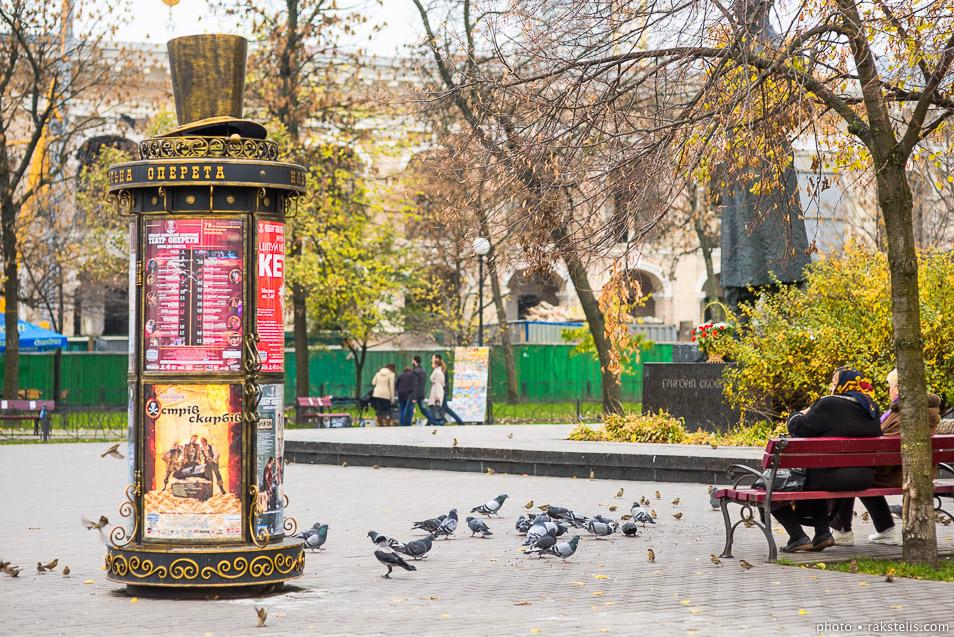 rakstelis-com_kelioniufoto1310ukrainakiev_3570