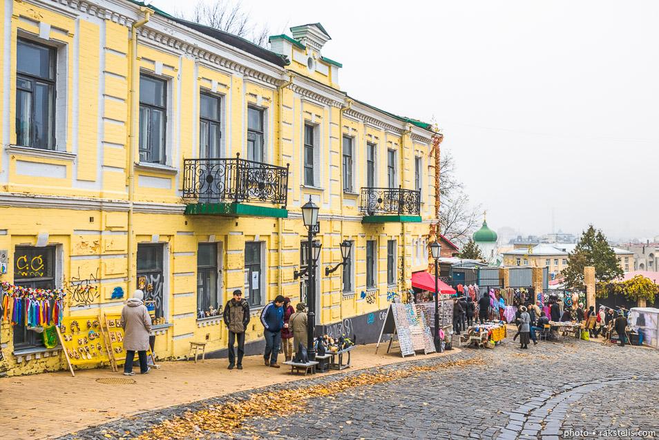 rakstelis-com_kelioniufoto1310ukrainakiev_3608