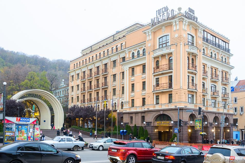 rakstelis-com_kelioniufoto1310ukrainakiev_3630
