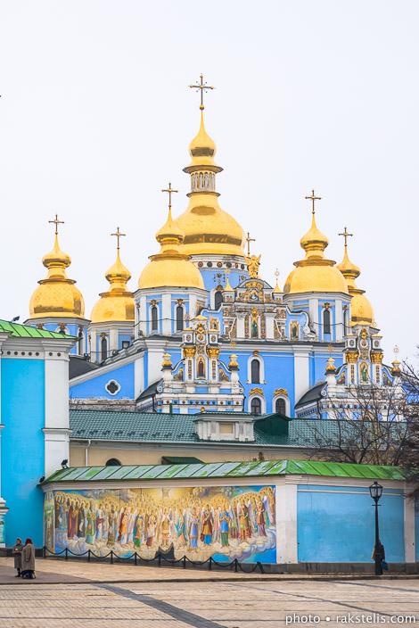 rakstelis-com_kelioniufoto1310ukrainakiev_3650