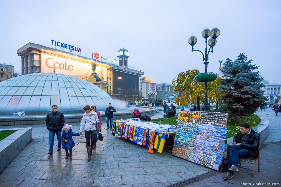 rakstelis-com_kelioniufoto1310ukrainakiev_3675
