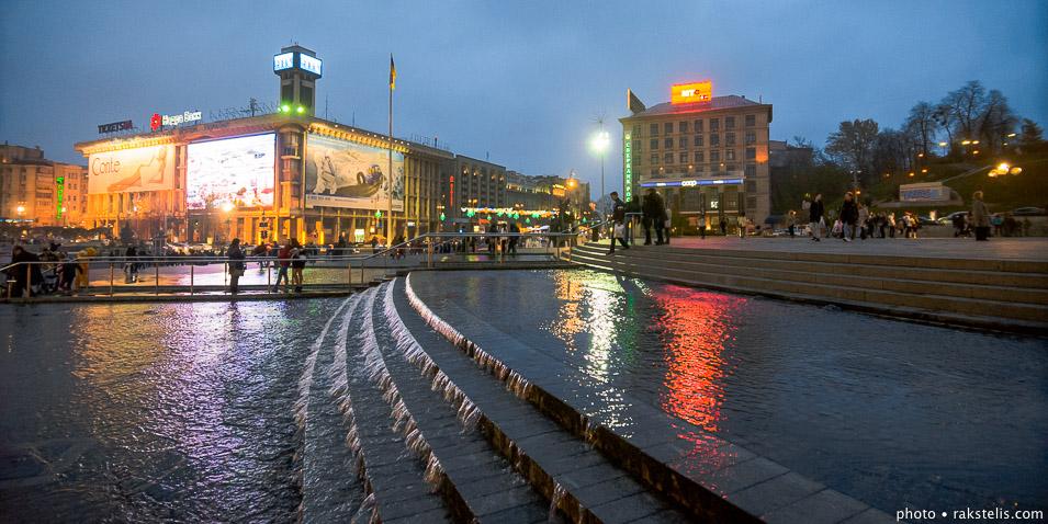 rakstelis-com_kelioniufoto1310ukrainakiev_3686