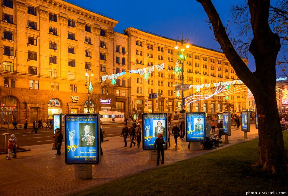 rakstelis-com_kelioniufoto1310ukrainakiev_3690