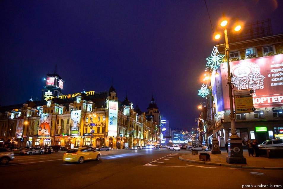 rakstelis-com_kelioniufoto1310ukrainakiev_3709