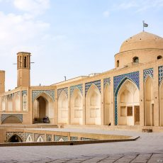 Iran (Persia), 2017-11