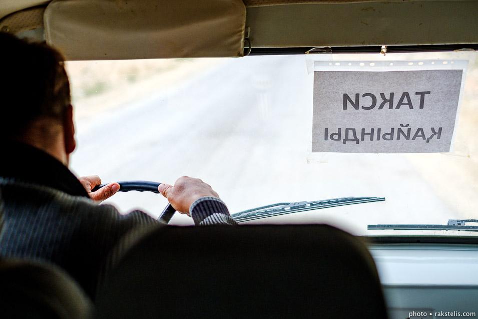 kazakhstan taxi to kaindy lake